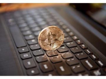 Superintendencia de Bancos advierte riesgos en uso de criptomonedas
