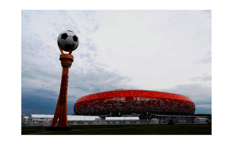 Dan la bienvenida a 'La Sele' en uno de los estadios en los que jugará en Rusia