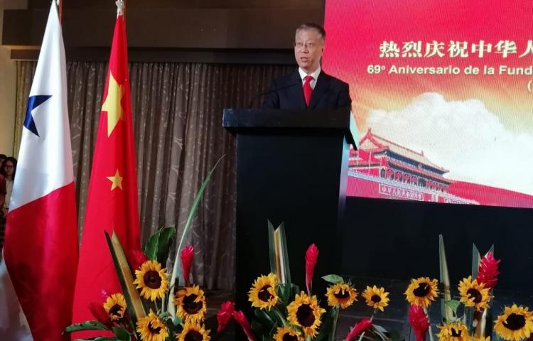 Con palabras de unión y tolerancia, China celebra su aniversario de fundación