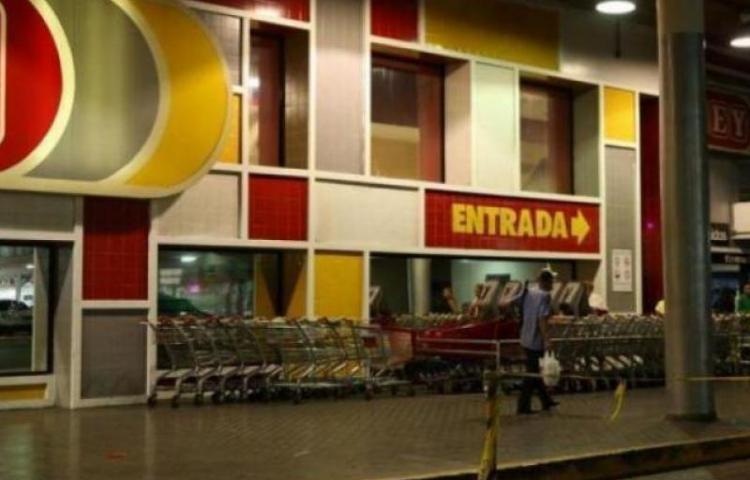 Ecuatoriana Favorita formaliza oferta sobre Grupo Rey