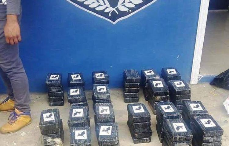 Decomisan 364 paquetes de droga y capturan a 7 personas