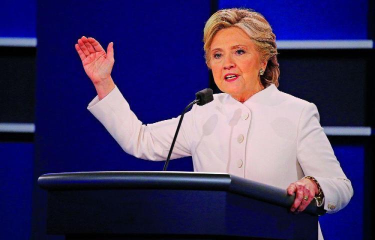 Hillary Clinton descarta su candidatura
