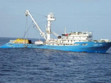 Luchan contra la pesca ilegal en aguas territoriales panameñas