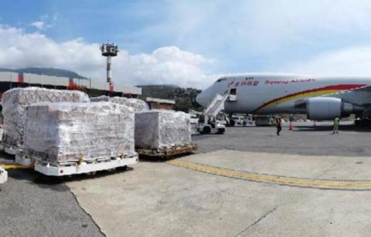 Llega a Venezuela el último cargamento de ayuda humanitaria donado por China