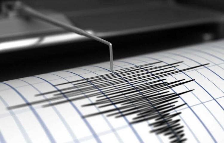 Sinaproc levanta alerta verde por sismo en Chiriquí