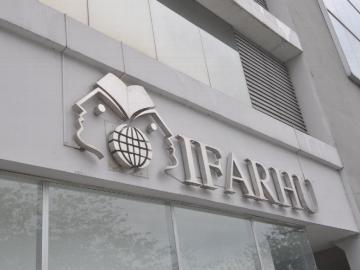 Ifarhu inició el pago de beca para estudiantes universitarios