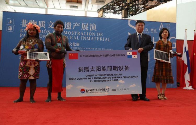 Shanghái y Panamá estrecharon lazos