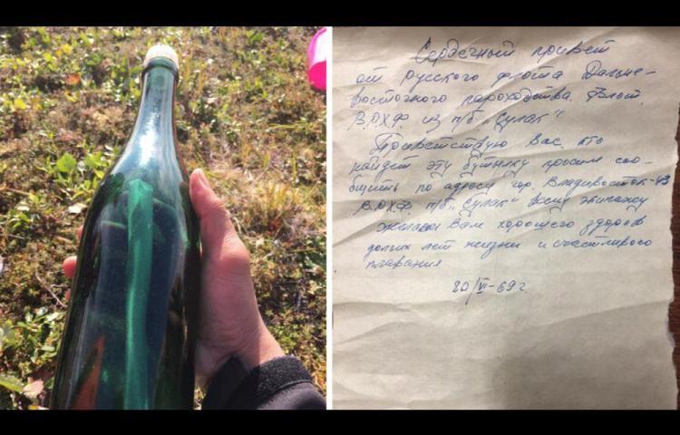 Hallan en una botella mensaje del año 1969