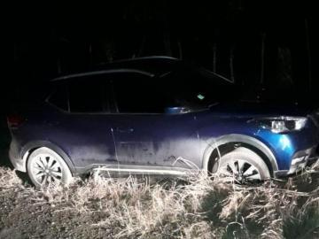 Hallan abandonado auto de asesinado en Las Tablas