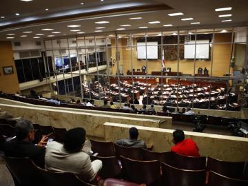 El Parlamento avala el acuerdo entre Panamá y Costa Rica para el control fronterizo
