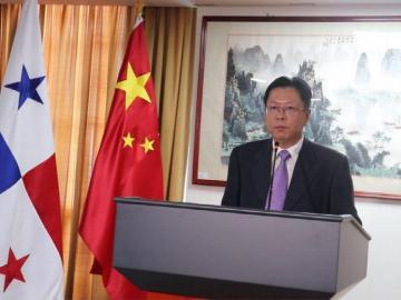 China apuesta por mantener las relaciones bilaterales con Panamá