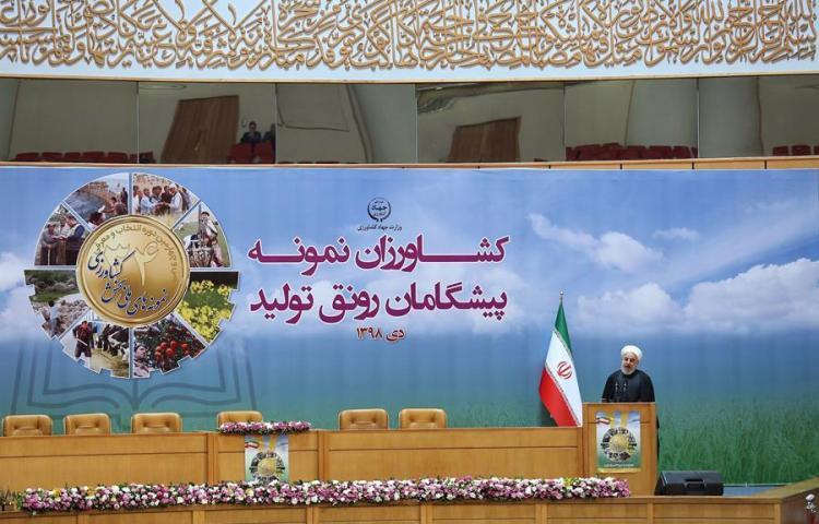 Irán efectúa varios arrestos relacionados con el derribo del avión