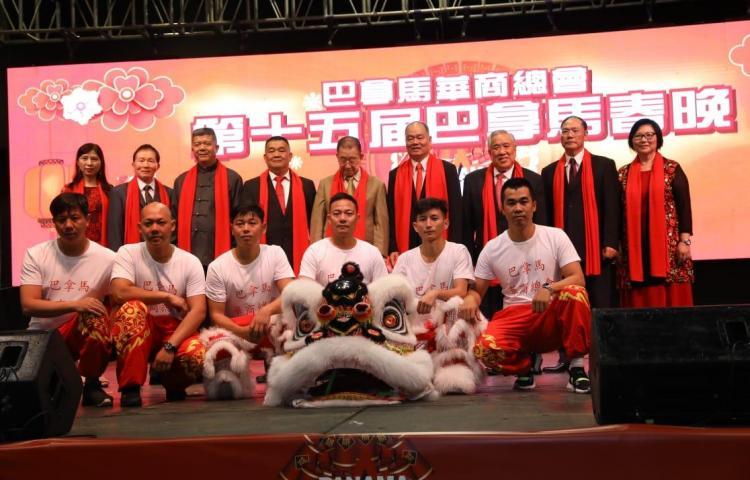 Realizan Festival del Año Nuevo Chino 2020