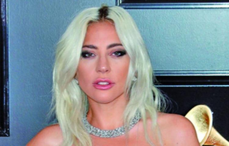Lady Gaga pospone lanzamiento