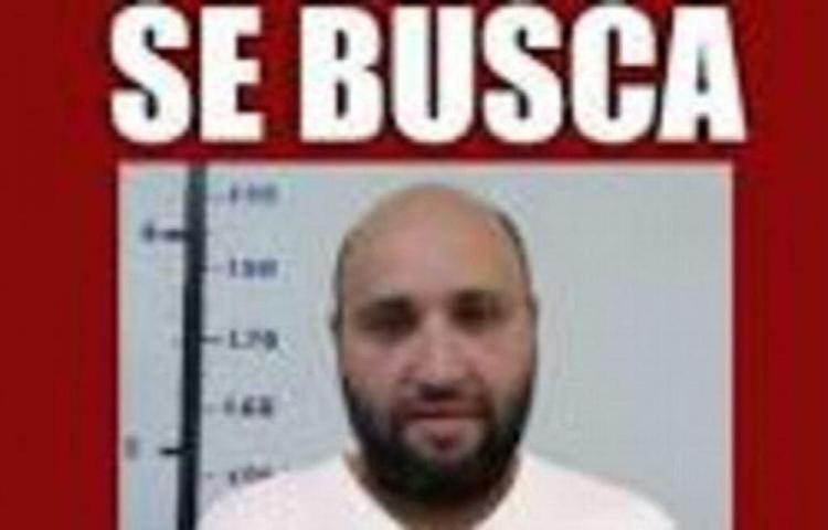 Israelí será extraditado a Panamá