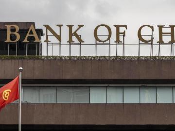 Regulador de Panamá multa con $1.25 millones al Bank of China