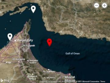 """Marina británica dice que incidente en golfo de Omán es """"potencial secuestro"""""""